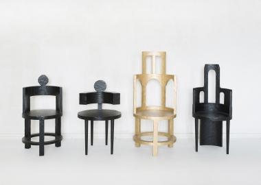 დღის ობიექტი | ROOMS - სკულპტურული სკამი III
