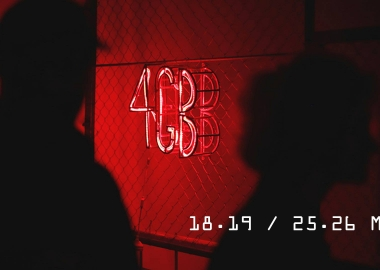 4GB Festival 2018