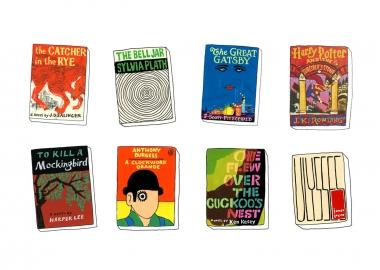 15 საკულტო წიგნის გარეკანი