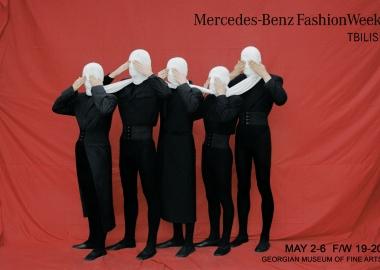 თბილისის მერსედეს-ბენცის მოდის კვირეული 2-დან 6 მაისის ჩათვლით გაიმართება
