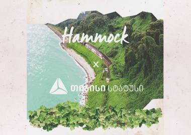 Hammock x თიბისი სტატუსი - Black Sea Jazz 2019