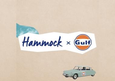 Hammock x Gulf - სამცხე-ჯავახეთი