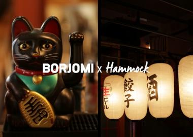 Hammock x ბორჯომი - ანა დონდუა